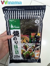 sea laver nori food 20 pcs / bag import food Japanese 35 g dried seaweed