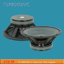 12 inch high quality speaker