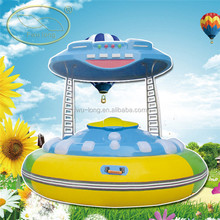 Factory Directly Sales New FRP Material Adult Bumper Boat With High Quality