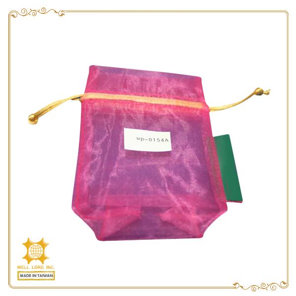 gift pouch 0007.jpg