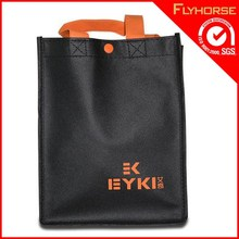Hot Bag Making Fruit Protection Laminated Bag