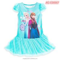 summer dress design patterns kids AG-CD0067