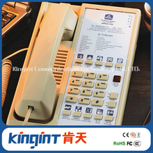 Kingint Hotel guest room telephone 9001
