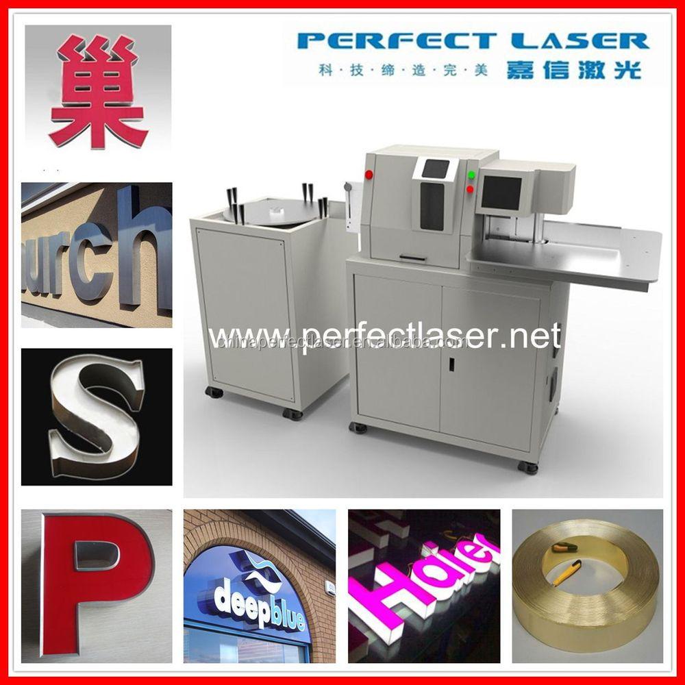 Perfect laser - steel rule bending machine    PEL-400.jpg