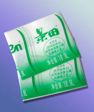 Excellent quality professional pvc label sealing device