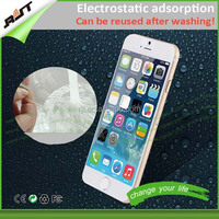New arrival!!! Anti explosion can be rushed after washing cell phone screen protector for iPhone 6 6s