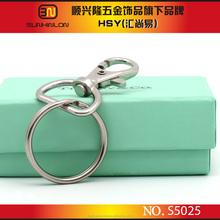 High quality custom bag metal key ring