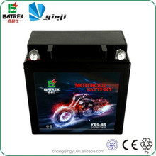 200CC Small 12V 9AH Motorcycle Battery Rechargeable YB9-BS