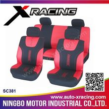 SC381 wholesale back support car seat covers