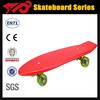 skateboard free shipping