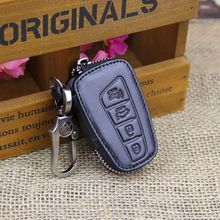 Real leather cover car key remote car key case leather case for car key