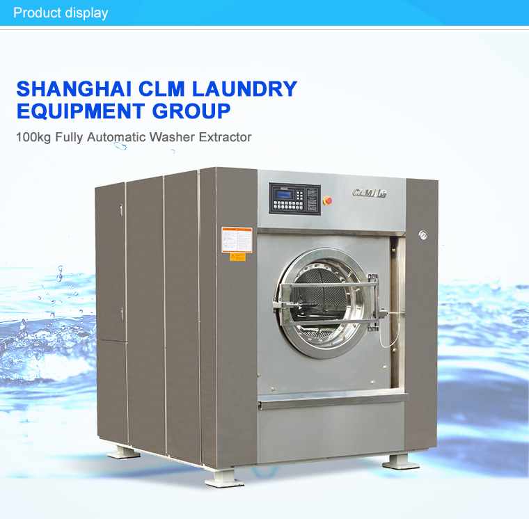 Heavy duty industrial washing machine(washing and extracting functions)