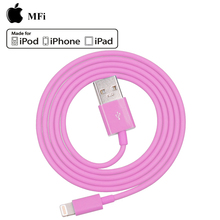 2015 new portable 8pin to usb cable