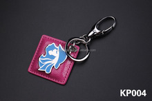 Noble leather key chain Promotional Coin Best Selling