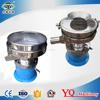 china mini rotary sifter machine with GMP standard
