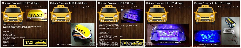 12V TAXItaxi roof..jpg