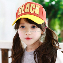 Fashion Black letter embroidered cotton baby baseball cap 092217