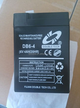 Popular in Taiwan market, 6v 4ah 20hr rechargeable battery