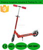 HDL~7233 Outdoor Sports sales foot scooter