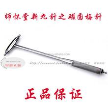 Ciyuan Magnetic round needle
