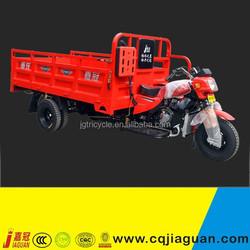 Petrol three wheel motorcycle