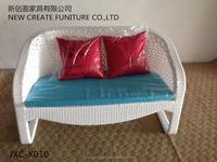 rattan balcony two seater sofa