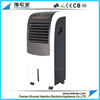 HLB-14A High quality remote control air water cooler