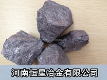 manufacturer direct supply high carbon ferro silicon