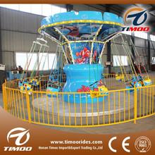 Children recreational games!!! Kiddie amusement park mini flying chair rides for sale