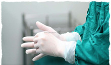 100% rubber latex sterile surgical gloves