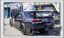 R33 BEE*R REAR GT WING 5PCS (CAN FIT GTR OR GTR-STYLE REAR SPOILER BASE) CARBON FIBER
