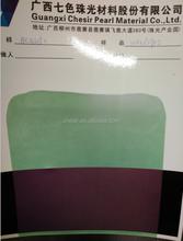 pearlescent pigment cobalt series QC4215C pearl pigment