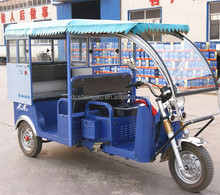 auto trike price with good guarantee