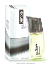 Simple Brown - The Muscular 15ml Perfume - EDP
