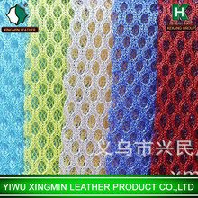 Air mesh fabric for motorcycle seat cover