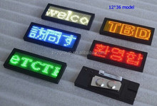 led name card display -USB rechargeable scrolling message