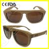 2015 brand new wood sunglasses bamboo sunglasses and custom bamboo glasses