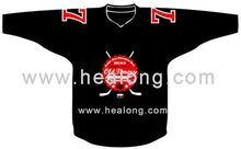 Healong Put Your Name Knitted Plus Size Hockey Jerseys
