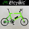 "20"" green 350W chinese electric mini motorcycle (E-CB01Agreen)"