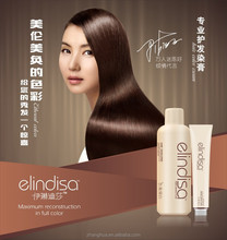 OEM high quality professional hair color cream