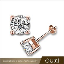 18K Gold Plated Cubic Zirconia Stud Earrings 20444