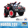 Promotional children ride on car kids car toy car