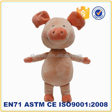 New product 2016 farm toys make stuffed pig pink plush pig