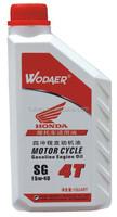 API SG 15W40 motor oil,motorcycle engine oil,4T Motorcycle Lubricating oil for HONDA motorcycle