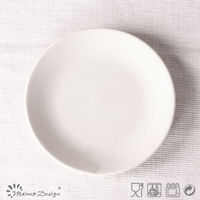 "10.5""promotional ceramic plate/bar plate"