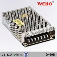 50W dual switch power supply 5v 24v daul led switch mode power switching