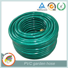 ID:10-25mm Flexible PVC Garden Hose