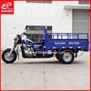 Guangzhou China Truck Trailer Cargo Motorcycle 3 Wheel Mobility Scooter Electric Motorcycle Rickshaw