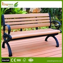 Garden furniture wood plastic composite morden outdoor wooden park bench