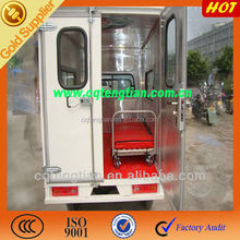 Three Wheel Ambulance Tricycle for Medical Treatment
